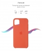 Silicone Case Original for Apple iPhone 11 (OEM) - Clementine мал.3