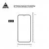 Защитное стекло ArmorStandart Pro 3D для Apple iPhone 12 Pro Max Black (ARM57356) рис.3