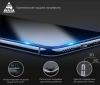 Защитное стекло ArmorStandart 3D PREMIUM для Apple iPhone 12 Pro Max (ARM57411) мал.3