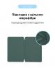 Чехол Armorstandart Smart Case для iPad 10.9 (2020) Pine Green мал.6