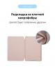 Чехол Armorstandart Smart Case для iPad 10.9 (2020) Pink Sand мал.6