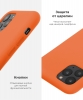 Apple iPhone 12 Pro Max Silicone Case (OEM) - Kumquat рис.5