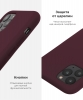 Apple iPhone 12/12 Pro Silicone Case (OEM) - Plum рис.5