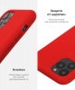 Apple iPhone 12/12 Pro Silicone Case (OEM) - Red рис.5