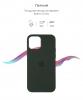 Apple iPhone 12/12 Pro Silicone Case (OEM) - Cyprus Green рис.3