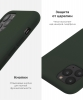 Apple iPhone 12/12 Pro Silicone Case (OEM) - Cyprus Green рис.5