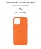 Apple iPhone 12/12 Pro Silicone Case (OEM) - Kumquat рис.2
