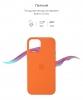 Apple iPhone 12/12 Pro Silicone Case (OEM) - Kumquat рис.3