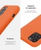 Apple iPhone 12/12 Pro Silicone Case (OEM) - Kumquat рис.5