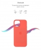Silicone Case Original for Apple iPhone 12/12 Pro (OEM) - Pink Citrus мал.3