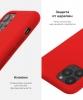Apple iPhone 12 mini Silicone Case (OEM) - Red рис.5