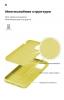Панель ArmorStandart ICON Case for Apple iPhone 12/12 Pro Yellow (ARM57492) мал.6