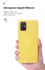 Панель ArmorStandart ICON Case for Apple iPhone 12/12 Pro Yellow (ARM57492) рис.7