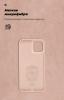 Панель ArmorStandart ICON Case for Apple iPhone 12/12 Pro Pink Sand (ARM57494) мал.4