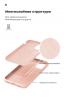 Панель ArmorStandart ICON Case for Apple iPhone 12/12 Pro Pink Sand (ARM57494) мал.6