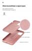 Панель ArmorStandart ICON Case for Apple iPhone 12/12 Pro Pink (ARM57495) мал.6