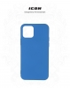 Панель ArmorStandart ICON Case for Apple iPhone 12/12 Pro Light Blue (ARM57499) рис.3