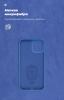 Панель ArmorStandart ICON Case for Apple iPhone 12/12 Pro Light Blue (ARM57499) мал.4