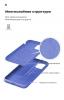 Панель ArmorStandart ICON Case for Apple iPhone 12/12 Pro Light Blue (ARM57499) мал.6