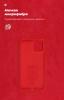 Панель ArmorStandart ICON Case for Apple iPhone 12/12 Pro Chili Red (ARM57500) мал.4
