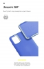 Панель ArmorStandart ICON Case for Apple iPhone 12 Mini Light Blue (ARM57481) мал.5