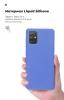 Панель ArmorStandart ICON Case for Apple iPhone 12 Mini Light Blue (ARM57481) мал.7