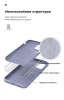 Панель ArmorStandart ICON Case for Apple iPhone 12 Mini Lavender (ARM57482) мал.6