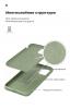 Панель ArmorStandart ICON Case for Apple iPhone 12 Mini Mint (ARM57483) мал.6