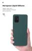 Панель ArmorStandart ICON Case for Apple iPhone 12 Mini Pine Green (ARM57484) мал.7
