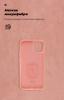 Панель ArmorStandart ICON Case for Apple iPhone 12 Mini Pink (ARM57485) мал.4