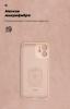 Панель ArmorStandart ICON Case for Apple iPhone 12 Mini Pink Sand (ARM57486) мал.4