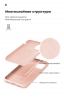 Панель ArmorStandart ICON Case for Apple iPhone 12 Mini Pink Sand (ARM57486) мал.6