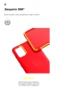 Панель ArmorStandart ICON Case for Apple iPhone 12 Mini Chili Red (ARM57487) мал.5