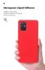 Панель ArmorStandart ICON Case for Apple iPhone 12 Mini Chili Red (ARM57487) мал.7