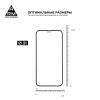 Защитное стекло ArmorStandart Pro для Apple iPhone 12 Pro Max (ARM57579) мал.3