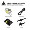 Органайзер-хомут для кабеля ArmorStandart Rew yellow (139) рис.3