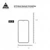 Защитное стекло ArmorStandart Pro для Apple iPhone 12 mini (ARM57597) мал.3