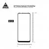 Защитное стекло ArmorStandart Pro для Motorola G9 Power Black (ARM57785) мал.3