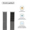 Armorstandart Nylon Band для Apple Watch All Series 38/40 mm White (ARM57845) мал.2