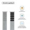 Armorstandart Nylon Band для Apple Watch All Series 38/40 mm Reflective White (ARM57846) мал.2