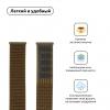 Armorstandart Nylon Band для Apple Watch All Series 38/40 mm Olive (ARM57851) мал.2