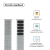 Armorstandart Nylon Band для Apple Watch All Series 42/44 mm Reflective White (ARM57855) мал.2
