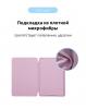 Чехол Armorstandart Smart Case для iPad 10.9 (2020) Pink мал.6