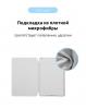 Чехол Armorstandart Smart Case для iPad 10.9 (2020) White мал.6