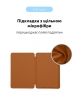 Чехол Armorstandart Smart Case для iPad 10.9 (2020) Light Brown мал.6