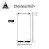 Защитное стекло ArmorStandart Pro для Nokia 8.3 Black (ARM57798) мал.3