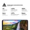 Защитное стекло ArmorStandart Pro для Motorola G10 Play Black (ARM58086) мал.4