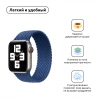 Apple Braided Solo Loop for Apple Watch 42mm/44mm Atlantic Blue Size 6 (148 mm) рис.2