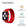 Apple Braided Solo Loop for Apple Watch 42mm/44mm Red Size 8 (160 mm) рис.2