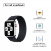 Apple Braided Solo Loop for Apple Watch 42mm/44mm Charcoal Size 8 (160 mm) рис.2